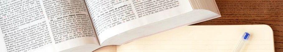 Regulación legal y características de la reclamación previa.